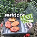 Primus Vidar BBQ bei Outdoor-Test.de