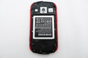 Samsung Galaxy Xcover2 Wassertest